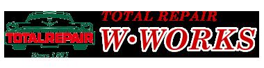 白井市・印西市・八千代市のホイール修理はトータルリペアWワークス(ダブルワークス)へ ロゴ